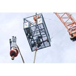 Product information Tandem Bungee Jump