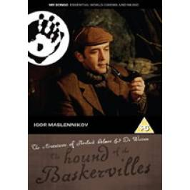 Sherlock Holmes - Hound Of The Baskervilles DVDs